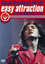 Takashi Utsunomiya Tour '96 easy attraction 18th.Aug.1996 Budokan Live