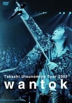 Takashi Utsunomiya Tour 2003 wantok