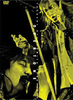Takashi Utsunomiya Tour 2004 OVERTONE