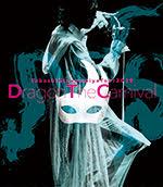 Takashi Utsunomiya Tour 2019 Dragon The Carnival