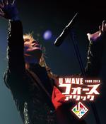 U_WAVE Tour 2013 フォースアタック
