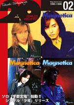 電子書籍「MAGNETICA -20miles archives- 2」