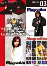 電子書籍「MAGNETICA -20miles archives- 3」