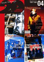 電子書籍「MAGNETICA -20miles archives- 4」