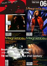 電子書籍「MAGNETICA -20miles archives- 6」