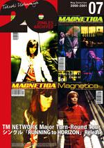 電子書籍「MAGNETICA -20miles archives- 7」