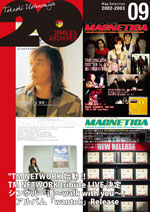 電子書籍「MAGNETICA -20miles archives- 9」