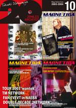 電子書籍「MAGNETICA -20miles archives- 10」