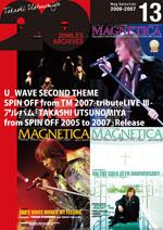 電子書籍「MAGNETICA -20miles archives- 13」