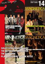 電子書籍「MAGNETICA -20miles archives- 14」