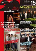 電子書籍「MAGNETICA -20miles archives- 15」