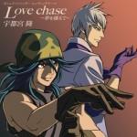 Love chase~夢を越えて~