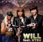 WILL「Panchromatic」