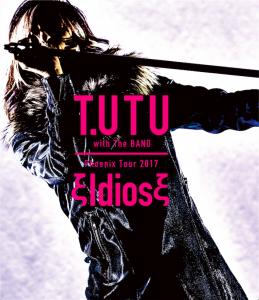 tutu_idios_bd_b(小)