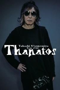 Thanatos_DLcard(表)